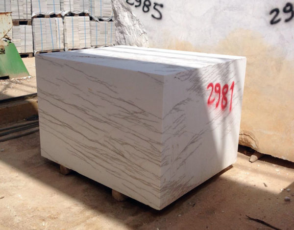 Thassos Imperial Marble